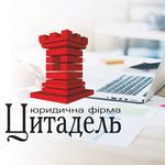 Регистрация предпринимателя