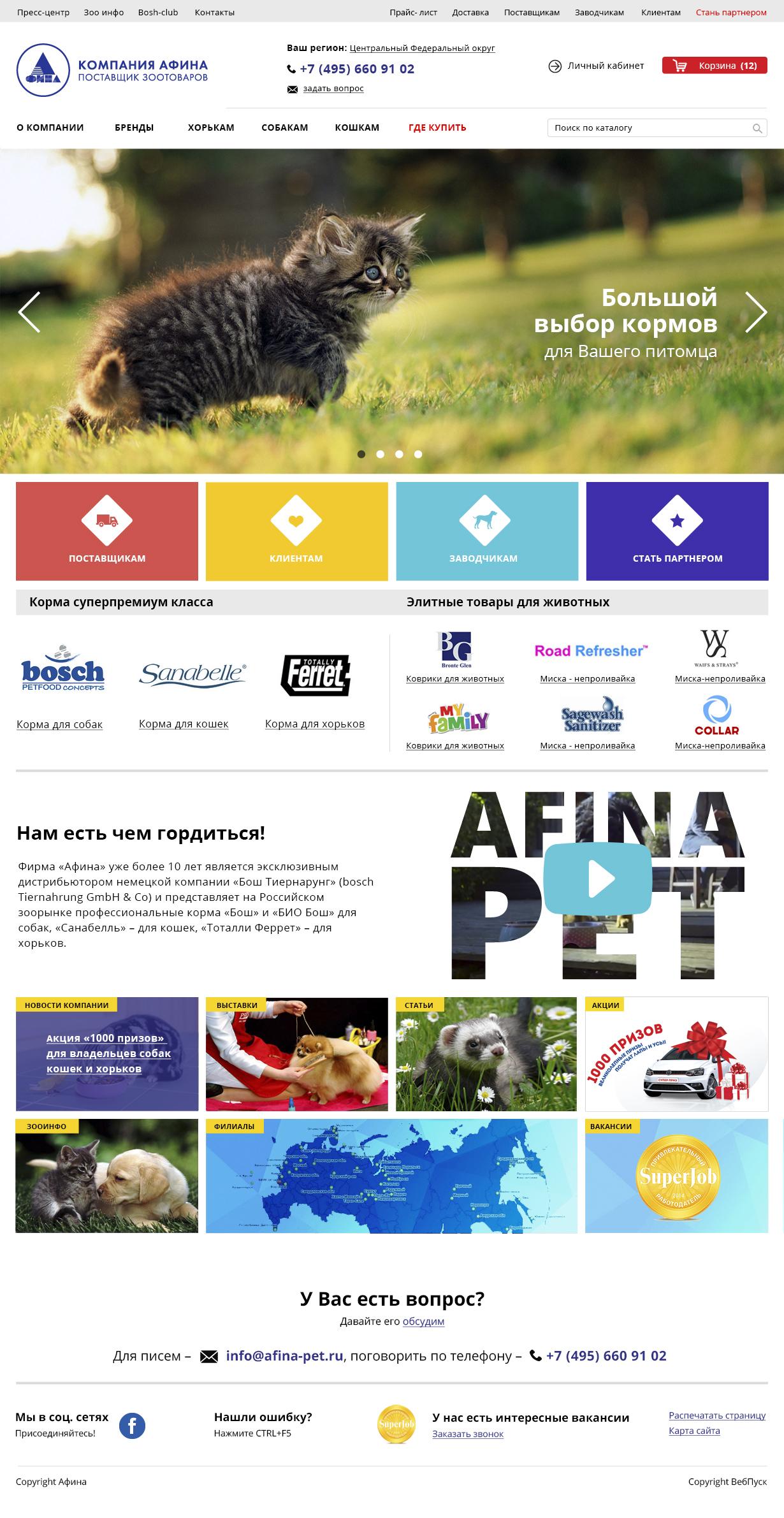 Фото В разработку сайта было включено:  1. Разработка прототипа сайта 2. Создание фирменного стиля 3. Создание дизайна для ПК и мобильной версии.