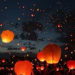 Небесні ліхтарики, Повітряні ліхтарики, китайські літаючі ліхтарики, небесные фонарики, паперові ліхтарі, Серце, Купол