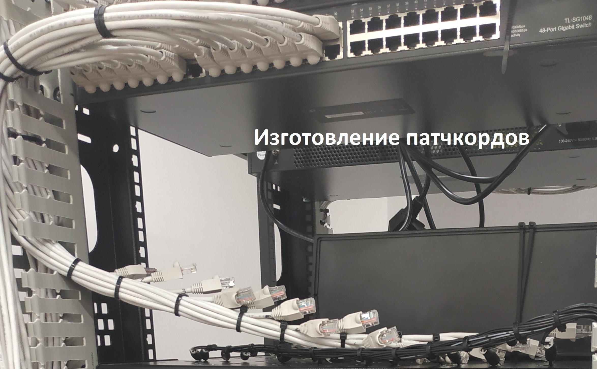 Фото Весь спект работ по компьютерным сетям на физическом уровне