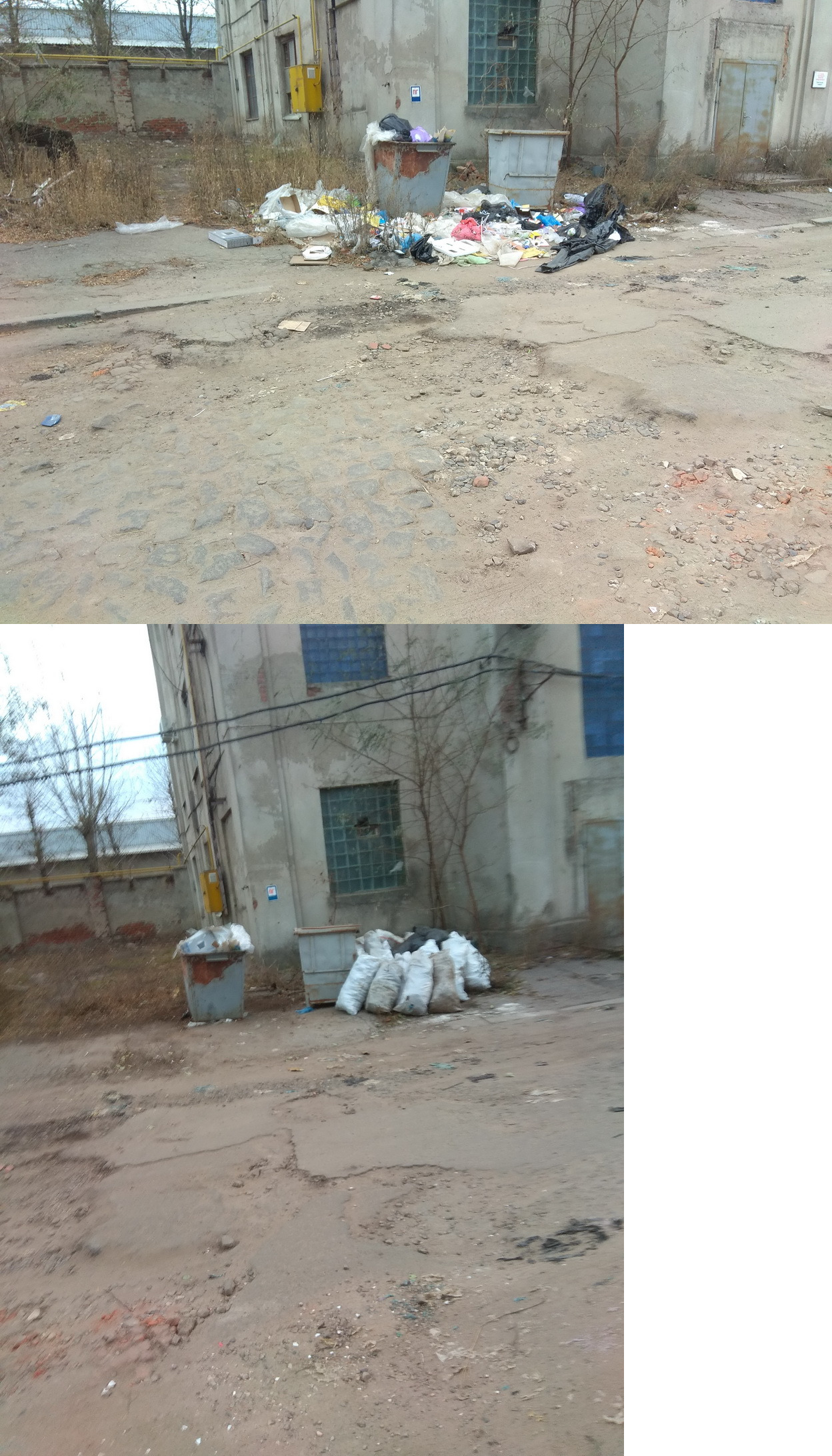 Фото Уборка территории перед складом. Общая площадь 150 кв.м. Собрано 20 мешков мусора. Работа заняла 6 часов. Стоимость работы составила 700грн.