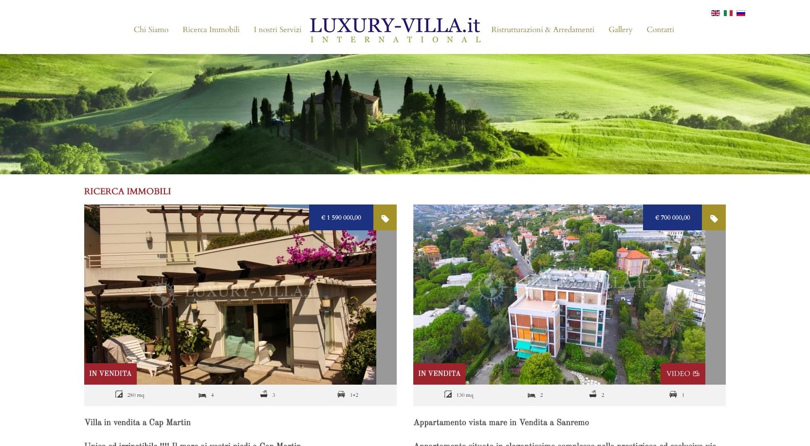 """Фото Разработка сайта - агентство недвижимости """"Luxury-villa"""" - логотип - аэросъемка объектов недвижимости"""