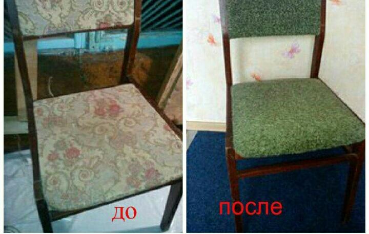 Фото Ремонт реставрация стульев, табуреток 4