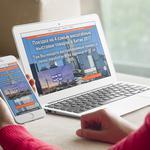 Создание сайтов-визиток и Landing pages
