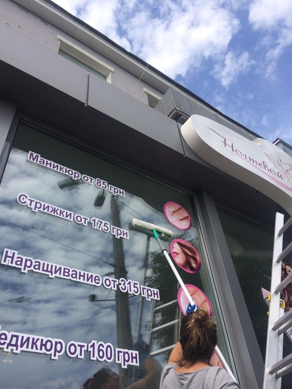 Фото Мойка и полировка витринных окон в салоне красоты