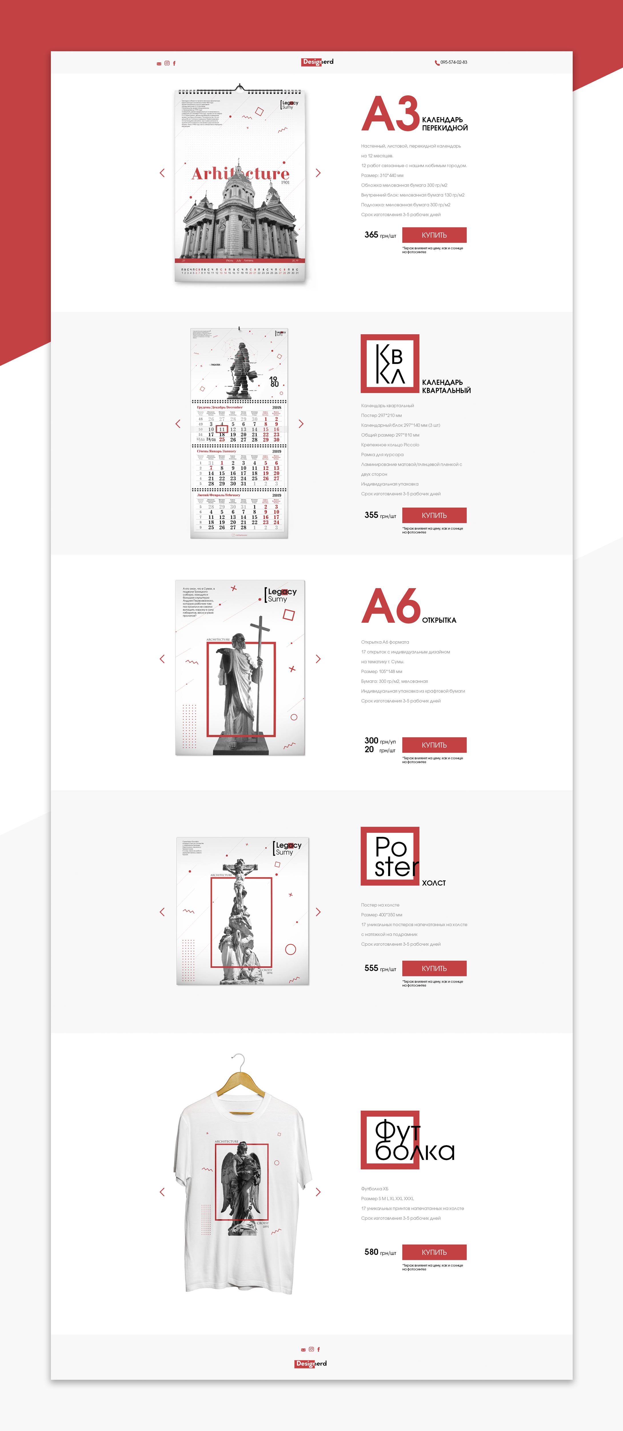 Фото Разработка сайта для продажи дизайнерской продукции