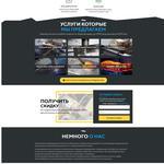 Предлагаю услуги по созданию сайтов