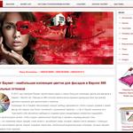 Интернет магазин на CMS Joomla
