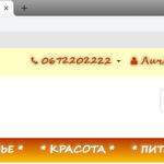 Поправка, доработка дизайна сайтов или е-магазинов на OC Store, OpenCart (цветовое решение, стиль шрифтов)