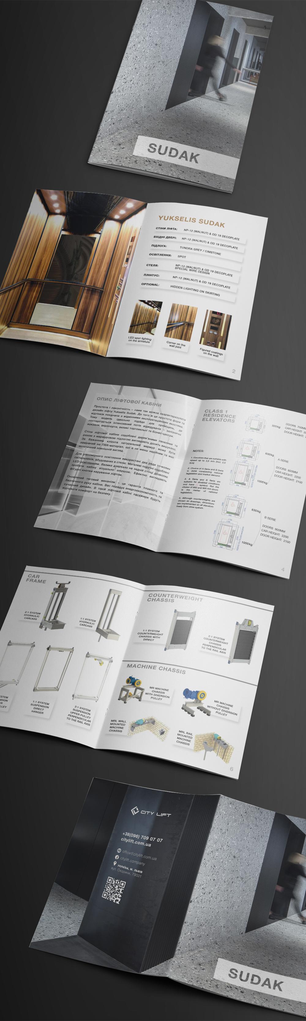 Фото Дизайн брошюры