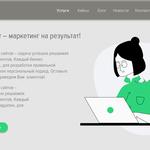 Готов сделать дизайн сайта (лендинг/ интернет магазин/ инфо сайт)