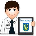 Регистрация СПД (ФОП, ФЛП), ООО (ТОВ), ЧП (ПП) в Броварах + Киев