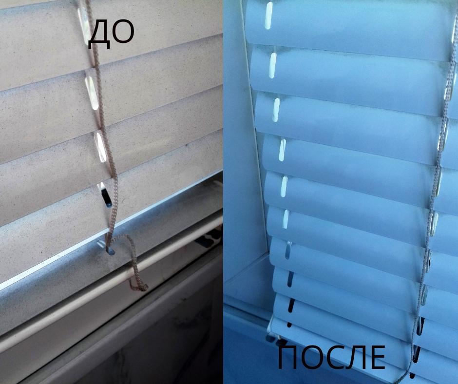 Фото Уборка балкона 11.05.18 (чистка жалюзи)