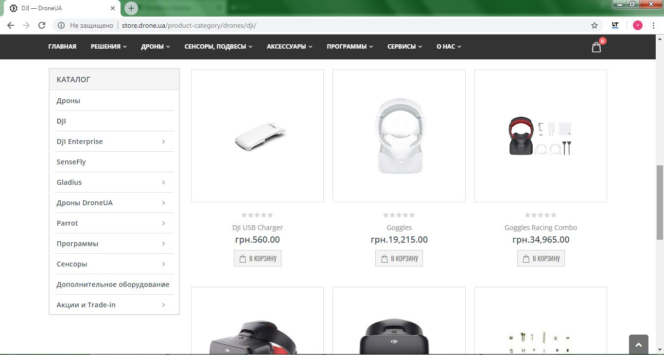 Фото Наполнение сайтов товарами - быстро и качественно!  1