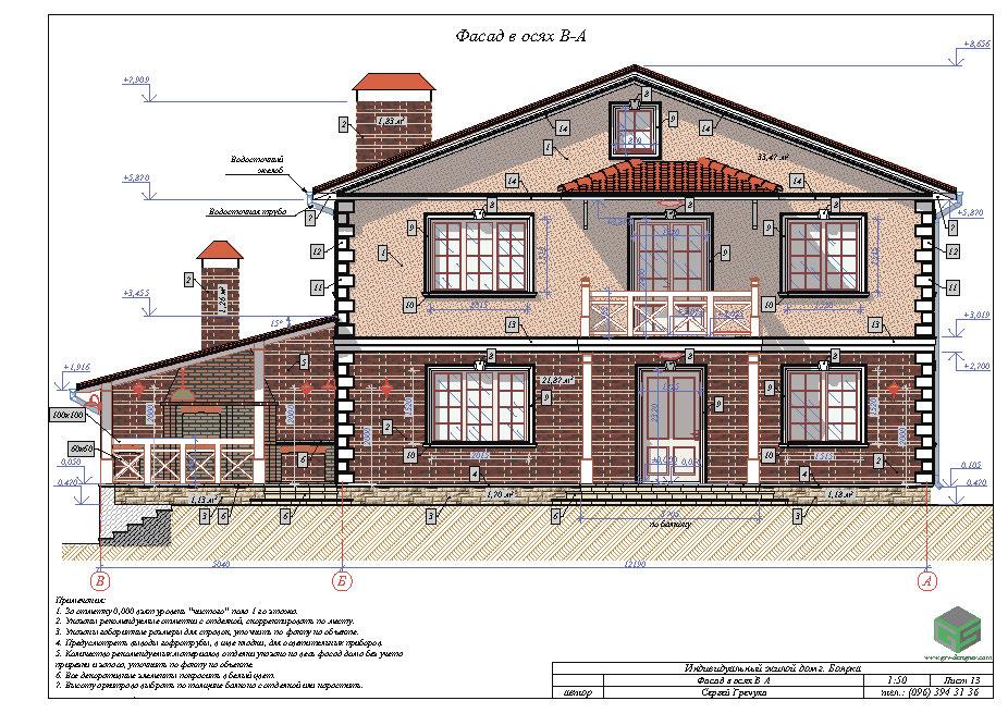 Фото Дизайн фасада дома 70 грн./м.кв (дизайн-проект экстерьера). 4
