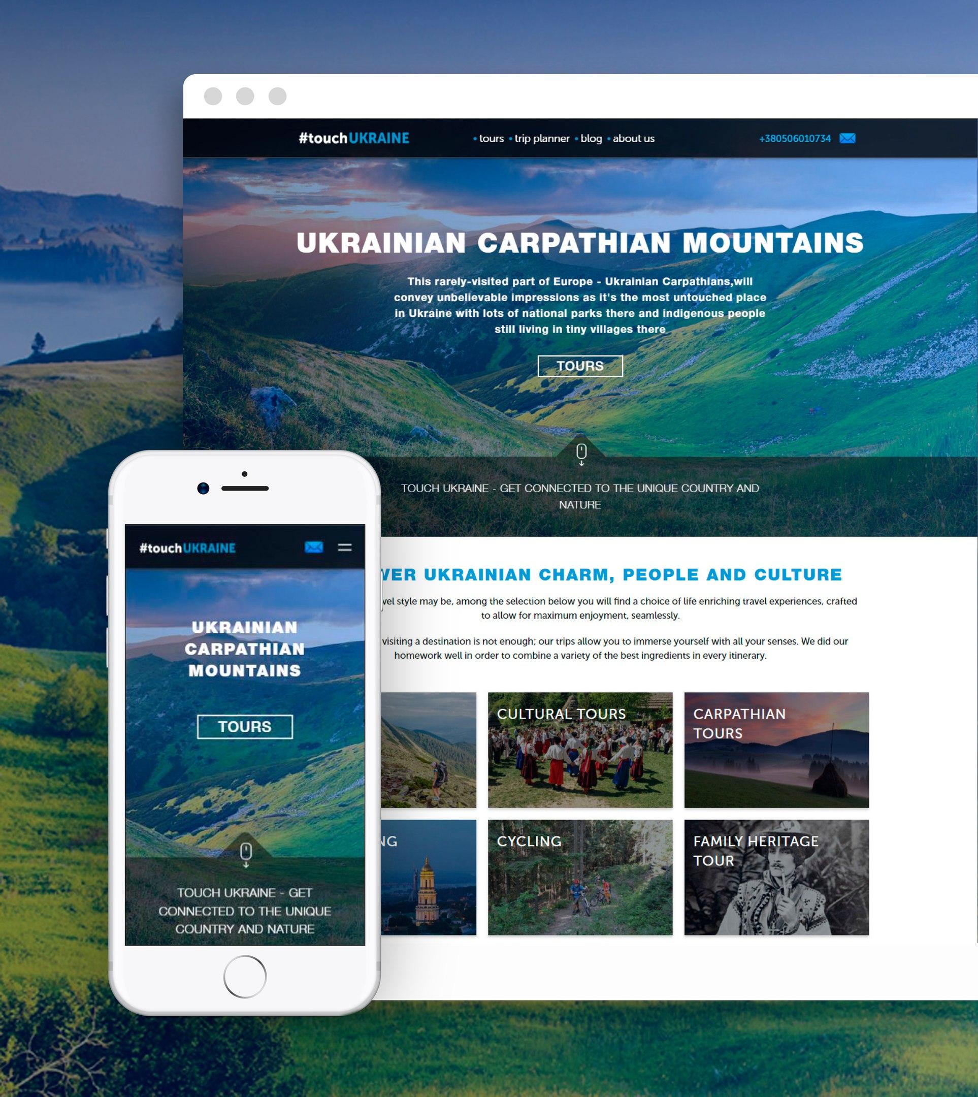 Фото Закончили еще один успешный проект. Туристический сайт с уникальными турами Украины. На разработку веб-сайта ушло 25 дней. Разработан уникальный шаблон, натянутый на Wordpress. Также добавили возможность для клиента - легко, без знания кода - создавать туры, и публиковать их на сайте.