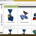 Загрузка товаров на сайт