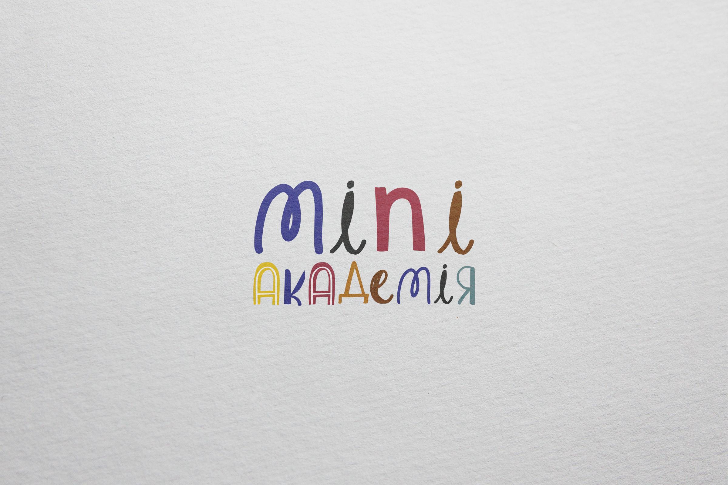 Фото Логотип для дошкольной академии, Киев