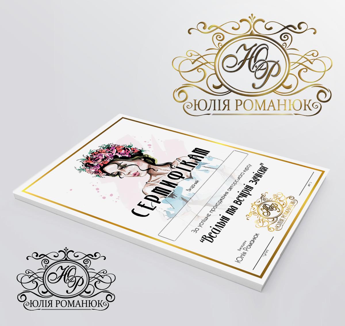 Фото Дизайн сертификатов, дипломов, подарочные карты. 2