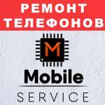 Ремонт Мобильных телефонов: Xiaomi, Meizu, Samsung,Lenovo,Huawei, и многие другие