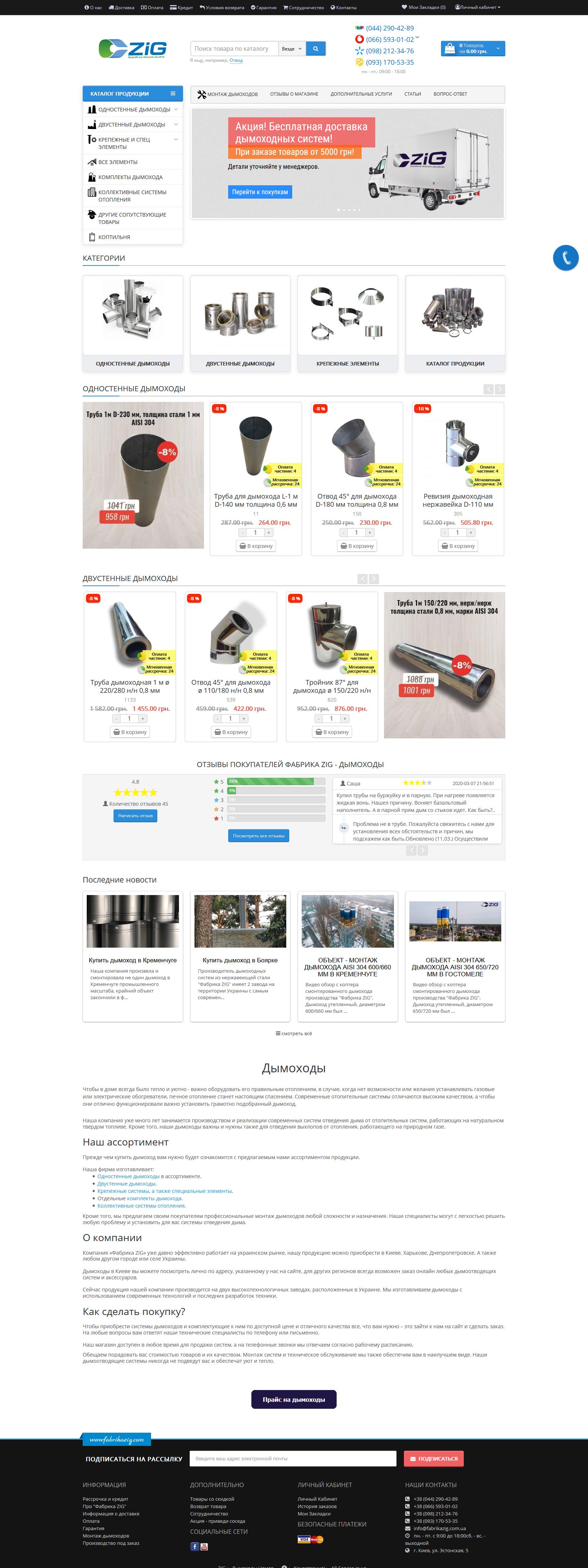 Фото Разработка сайта, наполнение, интеграция с CRM системой, настройка рекламы, СЕО продвижение и сопровождение сайта.