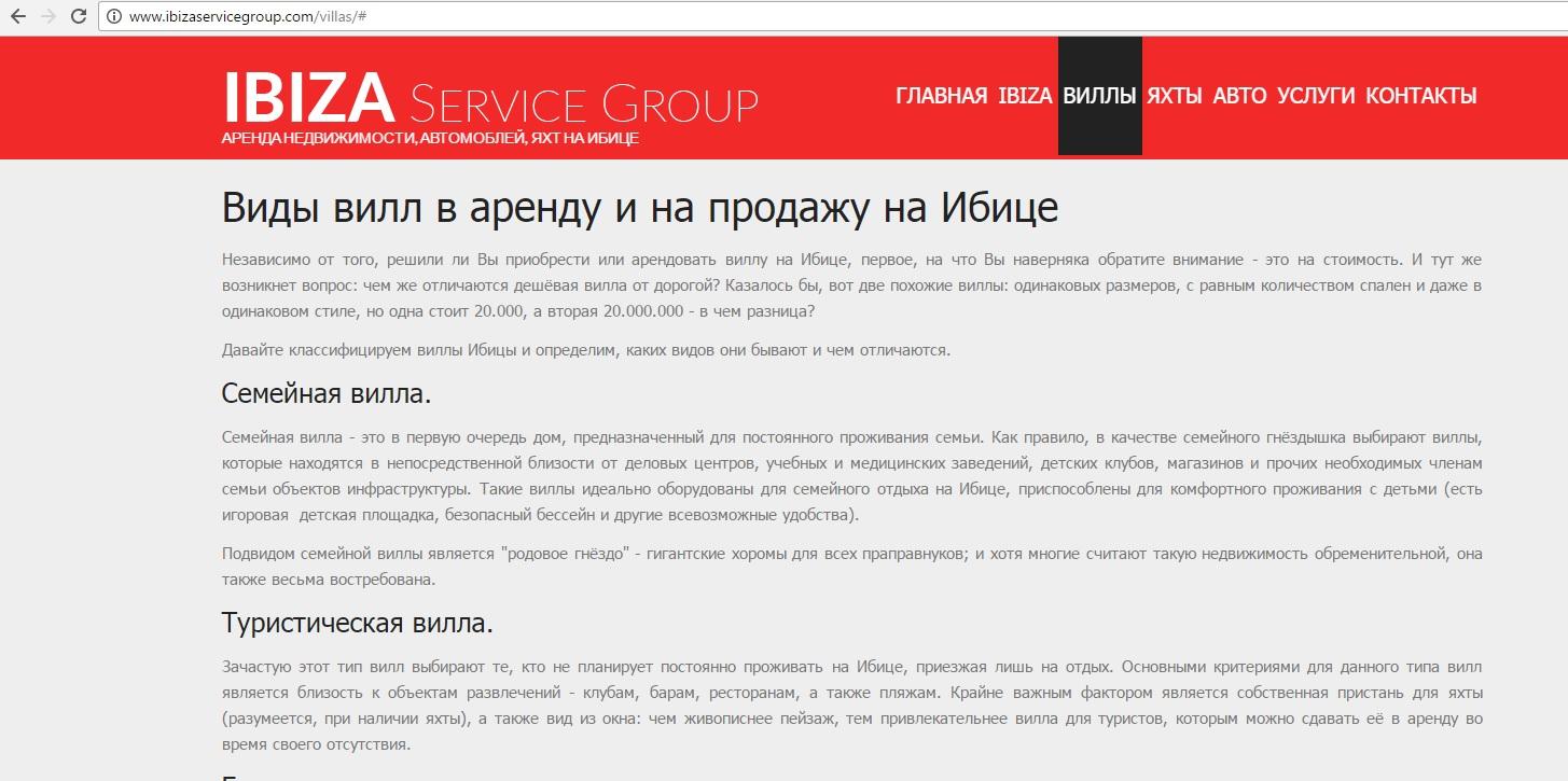 f53cb9c3ecab1 Качественный рерайт: 50 грн - Рерайтинг в г. Киев на Kabanchik.ua