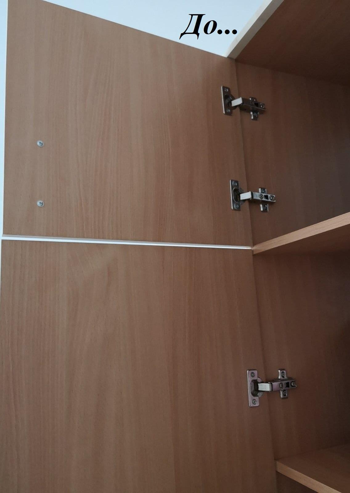 Фото Реставрация шкафа пленкой