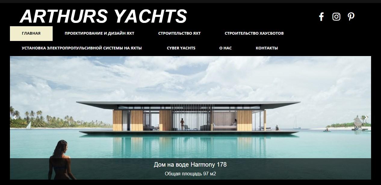 Фото Создание сайта с помощью конструктора Site.pro