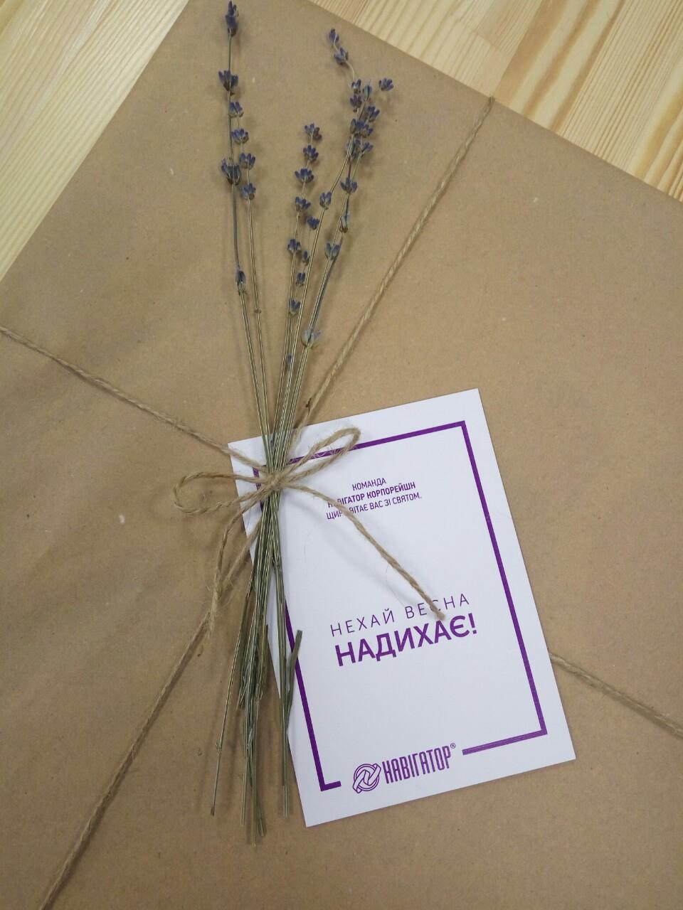 Фото Печать открытки и упаковка под заказ.