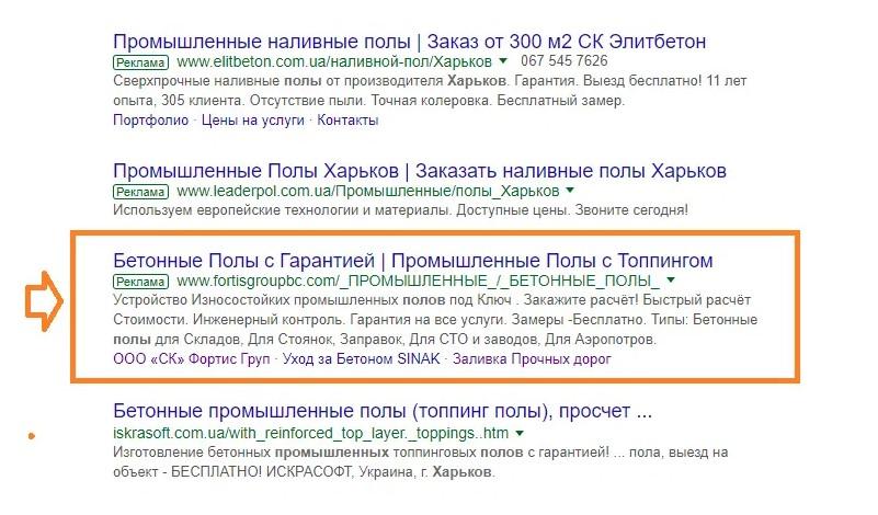 Фото Подробный аудит аккаунта Google Ads  2