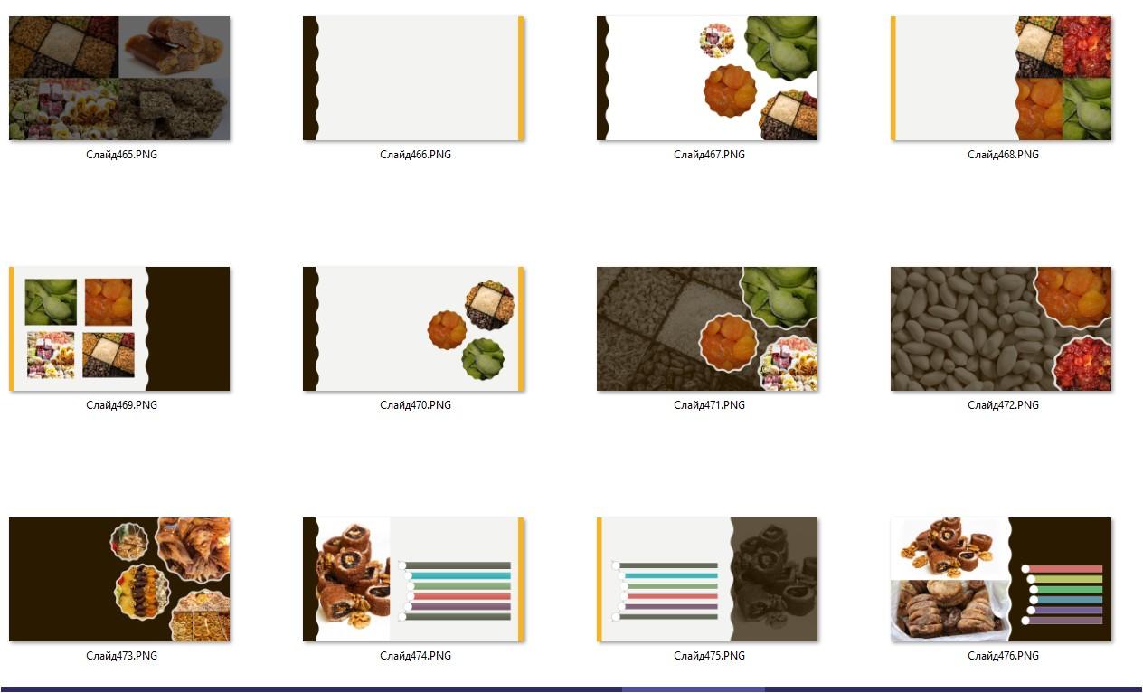 Фото Создаю презентации на любой вкус! Слайды PowerPoint pdf