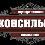 Помощь в получении лицензий по всей Украине