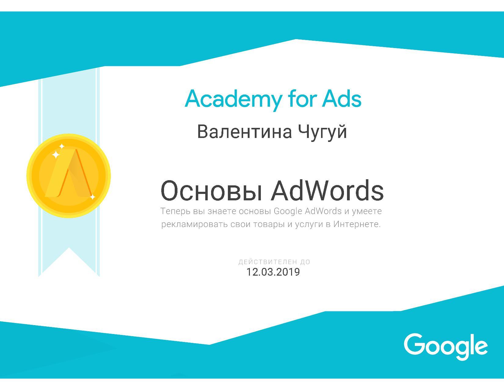 Фото Сертификат