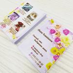 Печать флаеров/листовок в г.Запорожье
