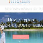 Разработка корпоративного сайта (Компании)