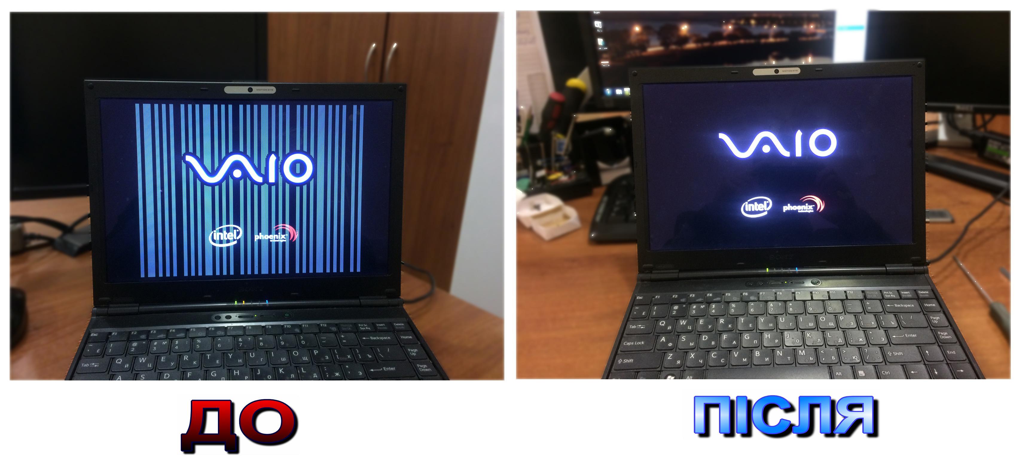 Фото Перестала завантажуватися ОС Windows причина - відео чіп.