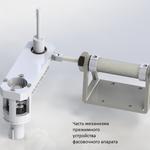 3D модели, чертежи, конструкторская документация SolidWorks CATIA КОМПАС AutoCAD