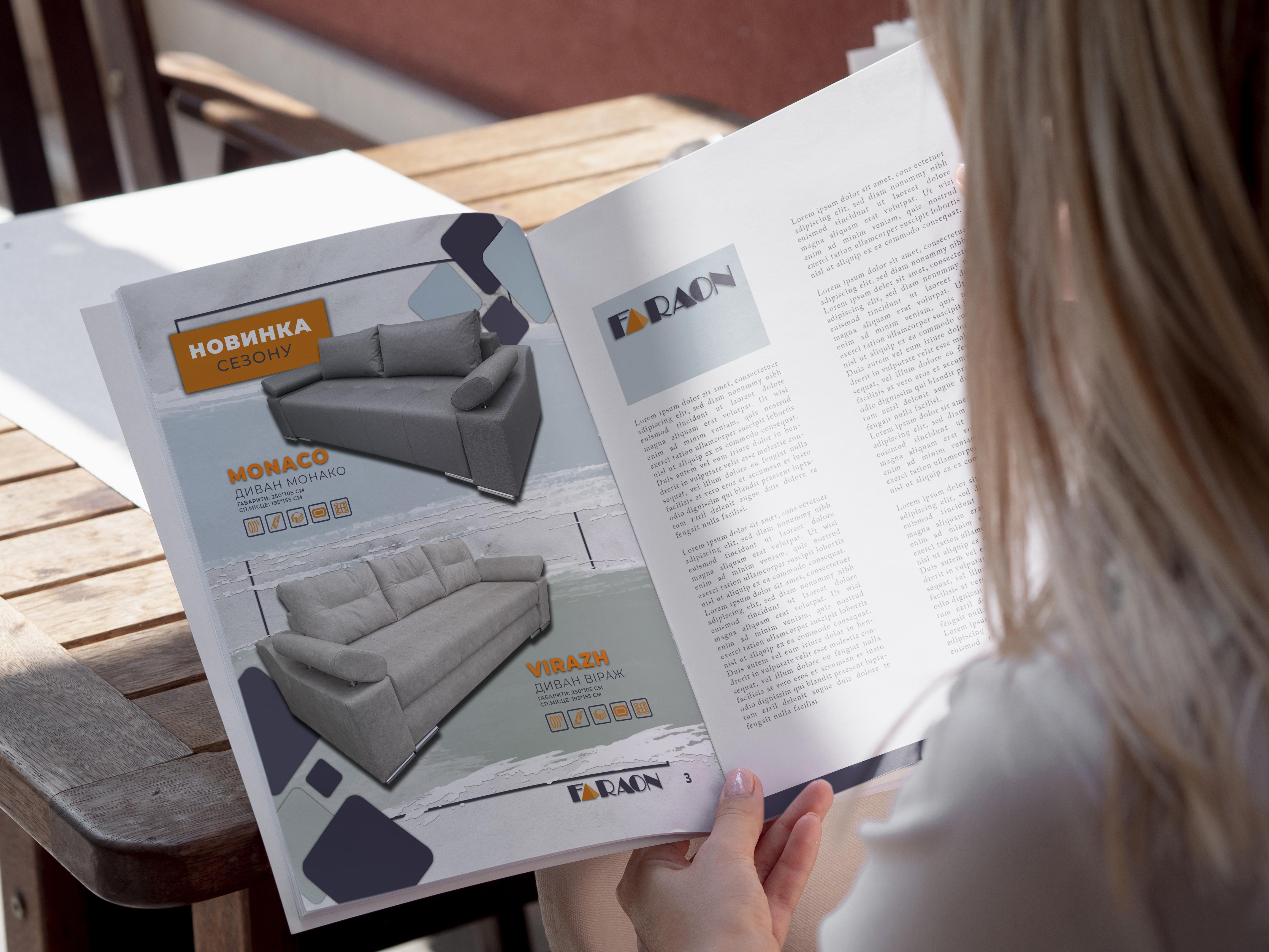 Фото Дизайн каталога для мебельного завода