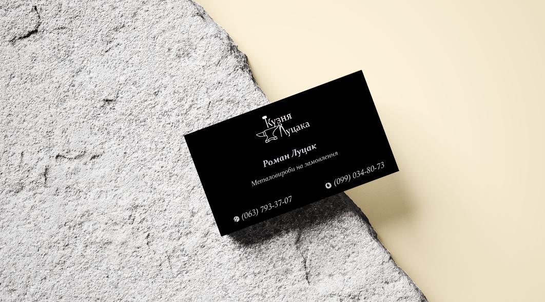 Фото Разработка логотипа и визитки