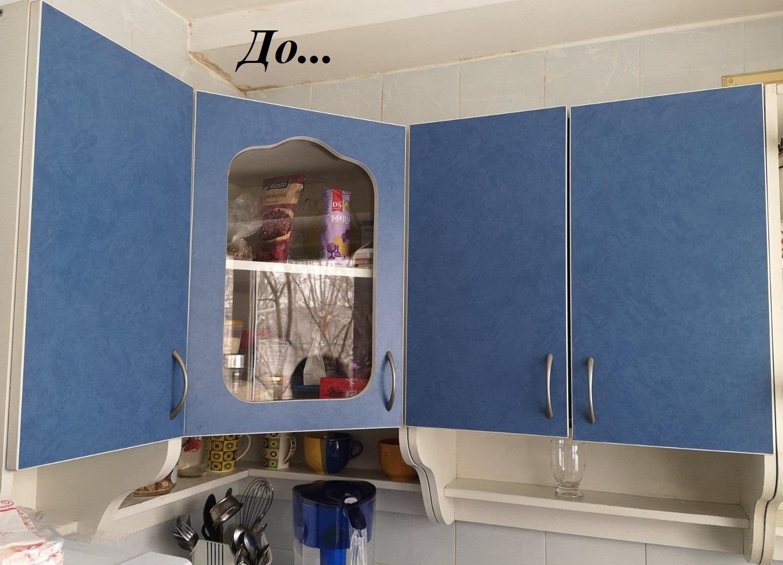 Фото Реставрация кухни пленкой
