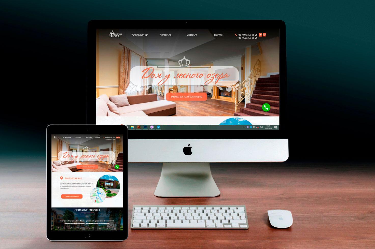 Фото Сайт разработанный на конструкторе Tilda. 2 дня. Ссылку на сайт по требованию