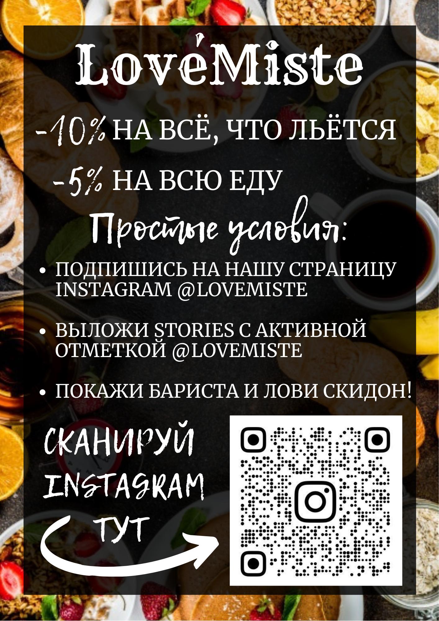 Фото Разработка дизайна рекламного флаера для кафе-бара