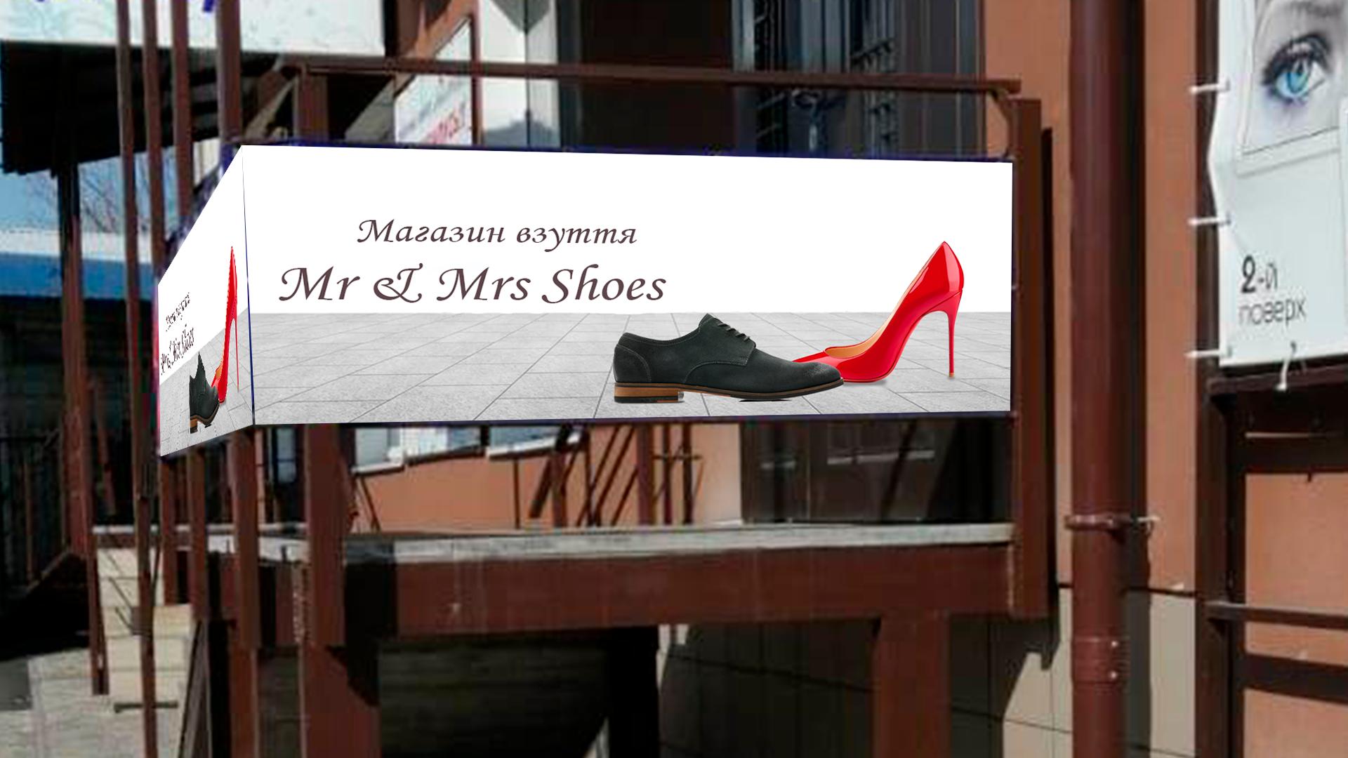 Фото Дизайн банера для магазина обуви