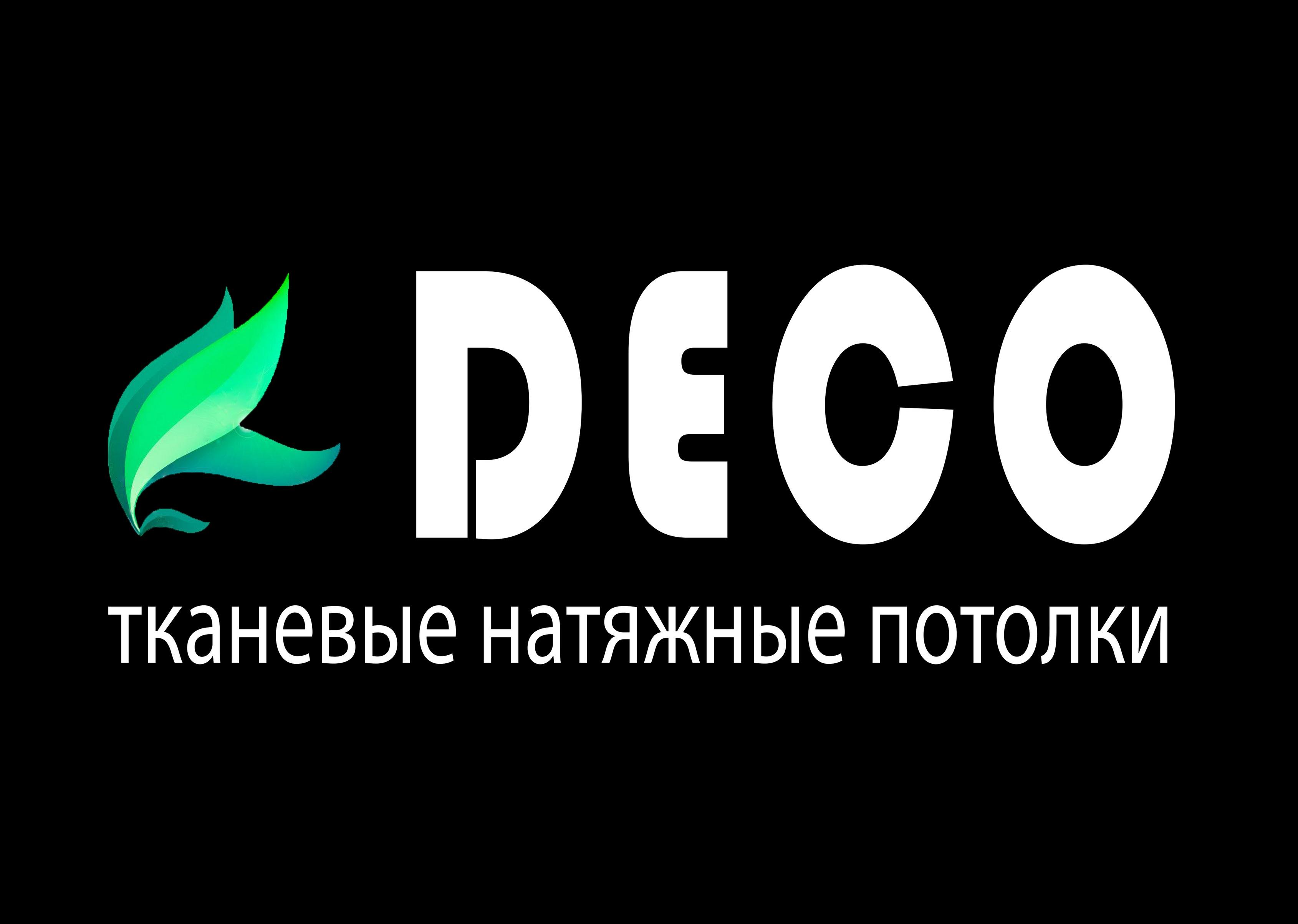 Фото Натяжные потолки DECO