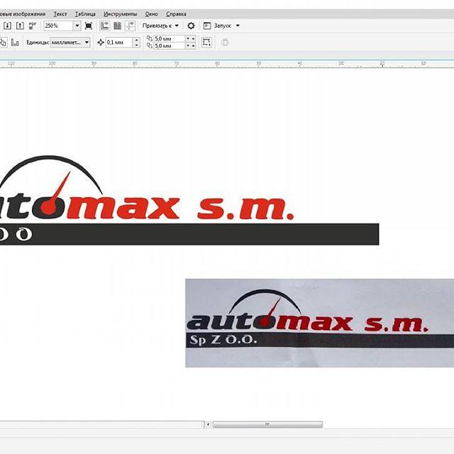Фото Отрисовка логотипов по фото/эскизу, или разработка логотипов любой сложности.