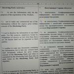 Письменные переводы с рус/укр на англ и наоборот
