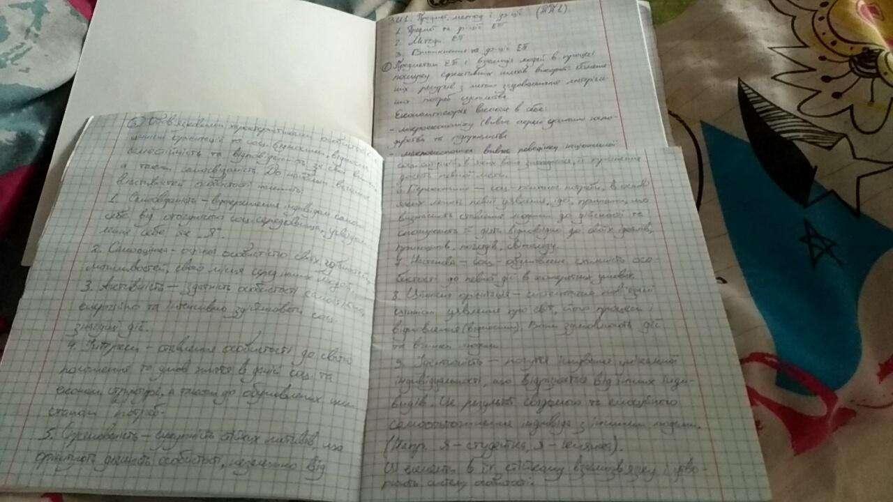 Фото Написание (переписание) конспектов качественно, разборчивым почерком, всегда в срок, пишите, буду рада помочь, новым заказчикам и тем, кто сотрудничает со мной продолжительное время - делаю постоянные скидки :)