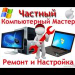 Windows 7.8.10.xp на дому