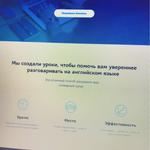 Создам сайт-лендинг