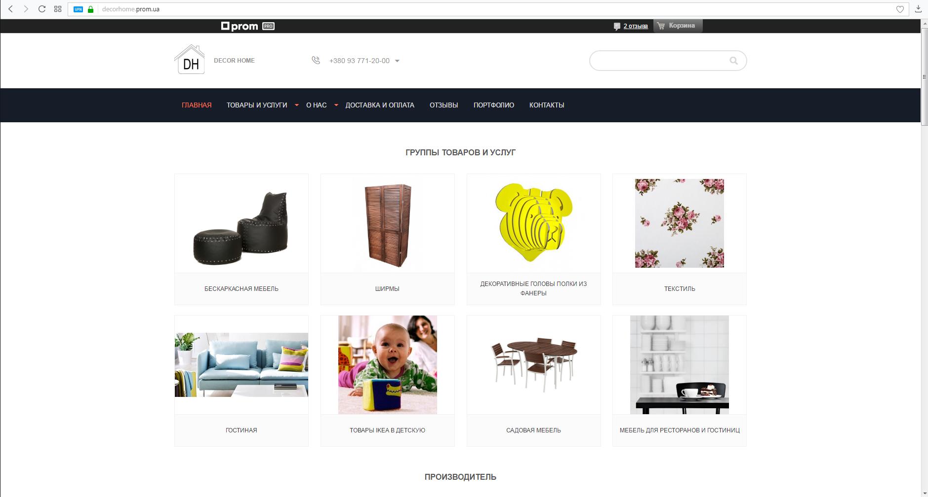 Фото Быстро и качественно наполню ваши сайты нужной информацией. Адекватные цены, постоянно на связи. 1